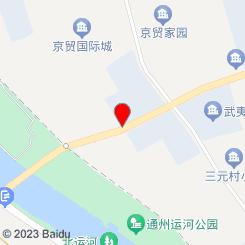 富足苑精致水疗SPA会馆(通州店)