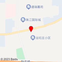 鑫麟阁SPA会馆