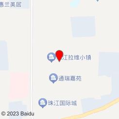 [小潞邑店]正安轩养生馆