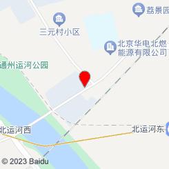 富足苑精致水疗SPA会馆