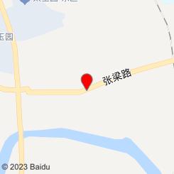 荣上休闲会所