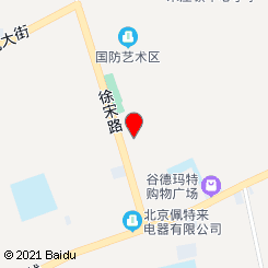 金凤轩养生会所