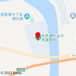 泊·苑温泉SPA养生会馆
