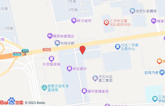 绿岛建材城惠达瓷砖专卖店