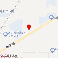 足乐SPA养生馆
