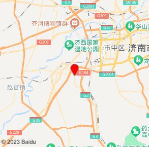 济南市长清区百物便利店(蜜桃百货零食便利店)