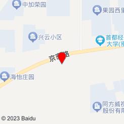 千岛沐歌会馆