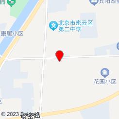 德扬修脚中心