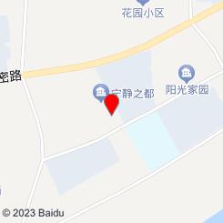 金爵宫洗浴中心