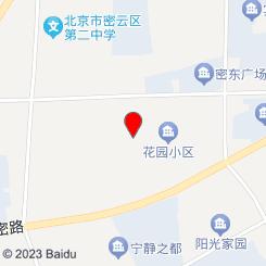 樱花美姬spa会馆(密云店)