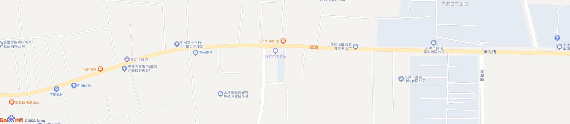 天津津宇鑫喉箍