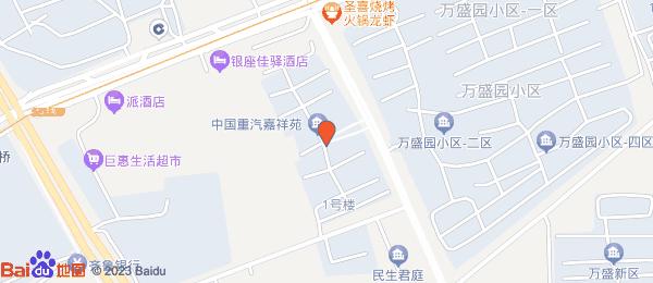 重汽嘉祥苑小区地图
