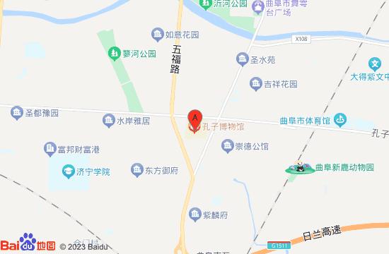 曲阜孔子博物馆地图
