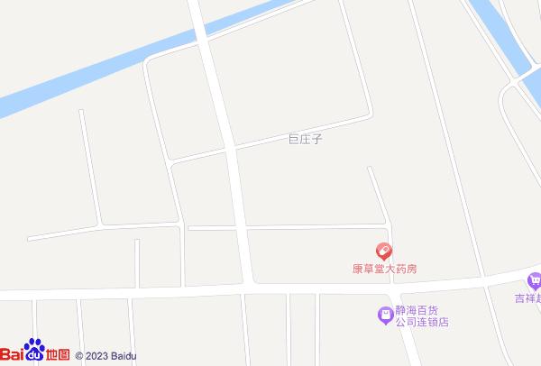 天津三盛电子机箱厂