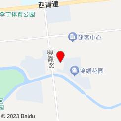盛鑫养生会馆