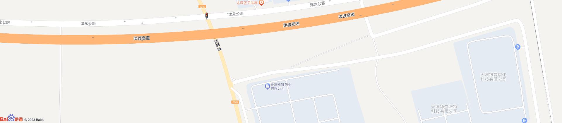 天津志鑫铁艺钢结构