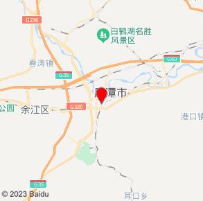 正大烟酒店(正大路)
