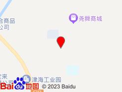 天津市晟达宝盛钢材加工有限公司
