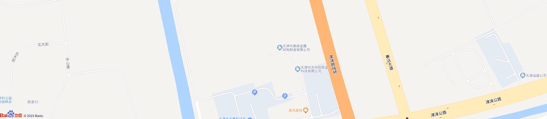 天津鼎森管業有限公司