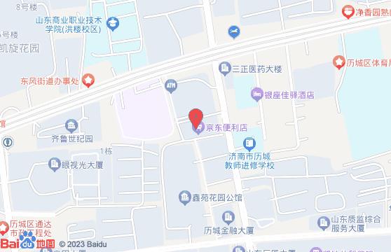 2020年山东济南数据分析师培训班开课地址