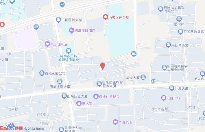 山东货架厂