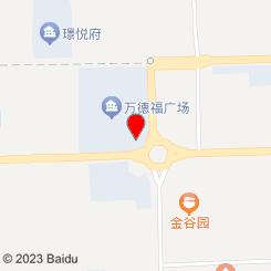 蓝帕酒店spa馆