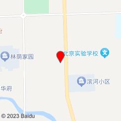 鑫手指足疗会所(平谷店)