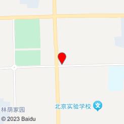 正生源(翠微店)