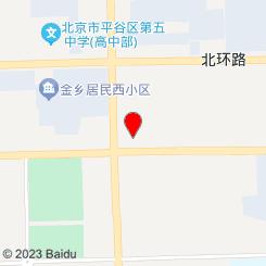 百莲凯养生会馆(平谷店)