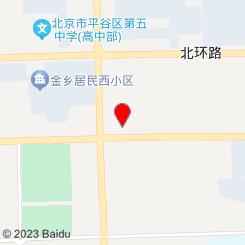 百莲凯养生馆