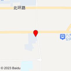 金汉武足道会馆