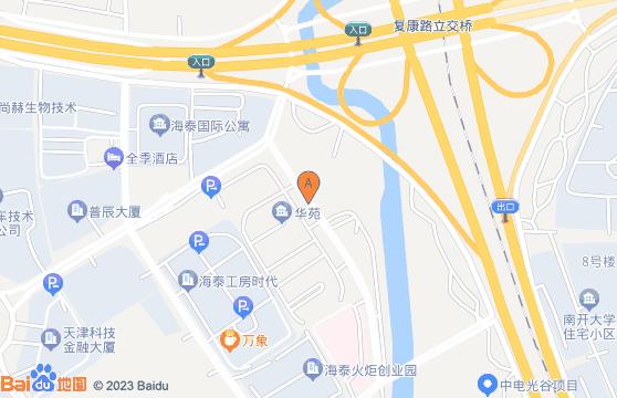 大红鹰葡京会网址