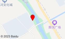 逍遥阁(男士养生)