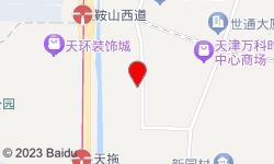 广州金丝玉丝足
