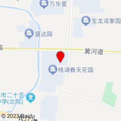 名富源足道会馆