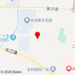 木易百年痧道