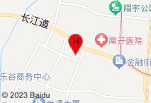 速8酒店(天津长江道店)电子地图