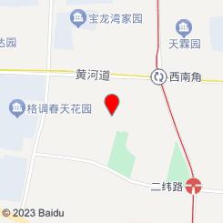 清荷南苑足道会馆
