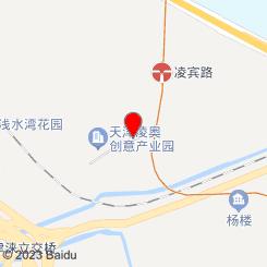 梦溪足语养生会馆