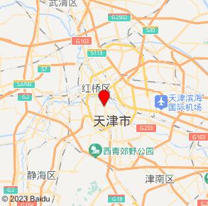 天津回收烟酒(大悦城)