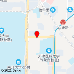 盛唐SPA足道公馆(盛唐SPA)