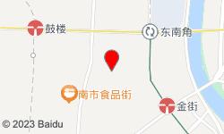 天津水磨会所