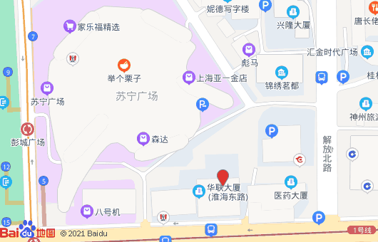 徐州电脑软件培训