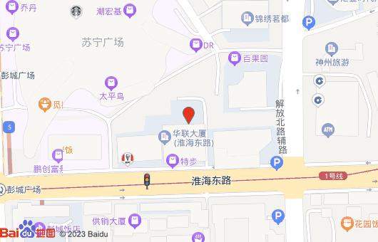 徐州优途教育平面设计培训基地