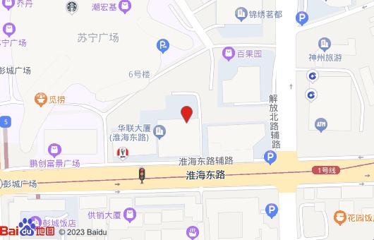 徐州室内设计培训地点