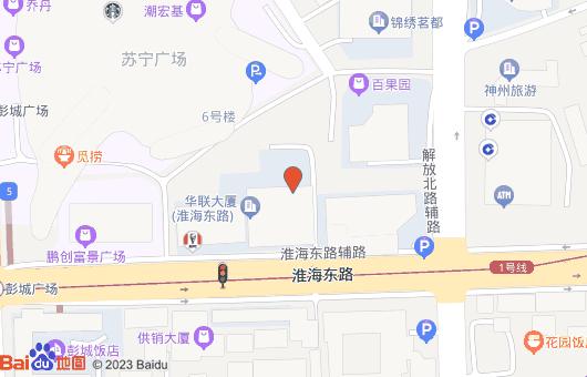 徐州photoshop培训机构