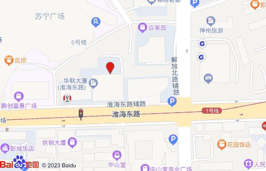 徐州建筑CAD培训学校