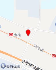 安徽中青检验认证服务有限公司(ZQRZ)