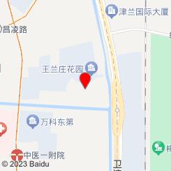 樱花良子馆