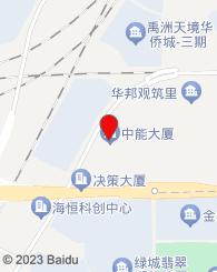 中企华信认证中心有限公司(ZQHX)
